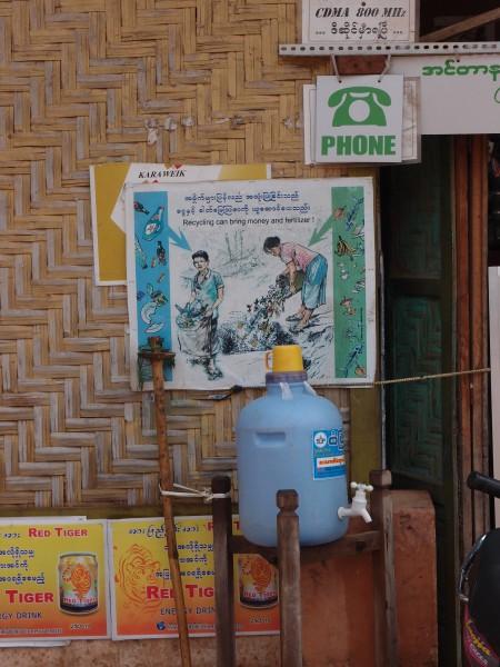 Campagne d'affichage. Photo Marchés d'Asie.